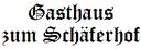 Logo von Gasthaus zum Schäferhof