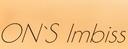 Logo von ON's Imbiss