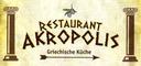Logo von Akropolis - Restaurant - Griechische Küche