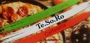 Logo von Te.So.Ro | Ristorante | Pizzeria | Caffètteria
